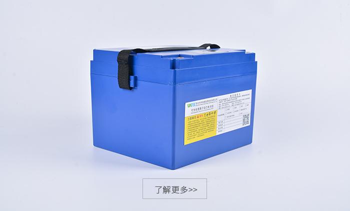 交通类电池